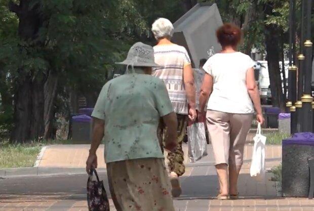 Підвищення пенсій, скріншот: YouTube