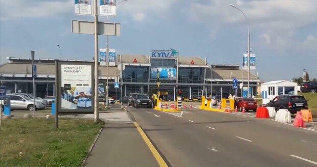 """Аэропорт """"Киев"""" продлил карантин, но это не надолго"""