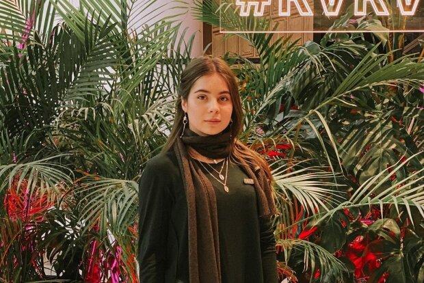 Фатима Арабова, фото с Instagram