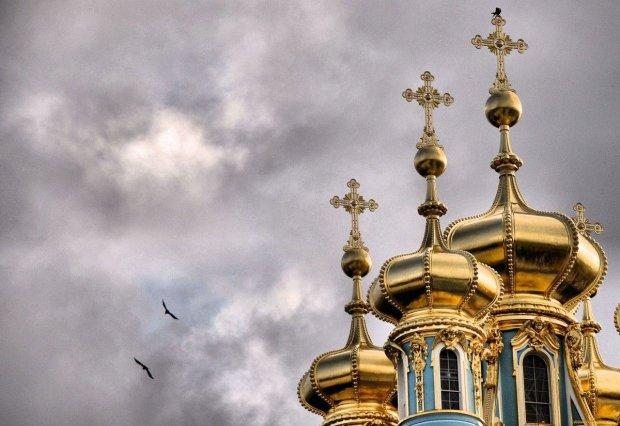 """""""Вперед і з анафемою!"""": Московський патріархат готується до самогубства"""