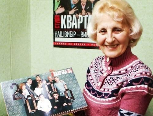 мать Зеленского Римма Владимировна