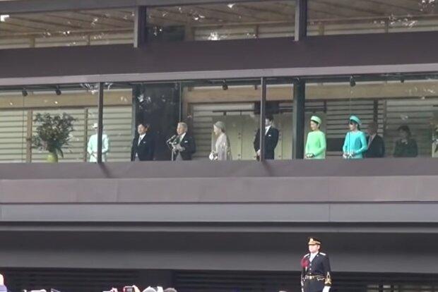 Японская монаршая семья, скриншот из видео