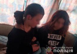 На Буковине разыскали пропавшую девочку