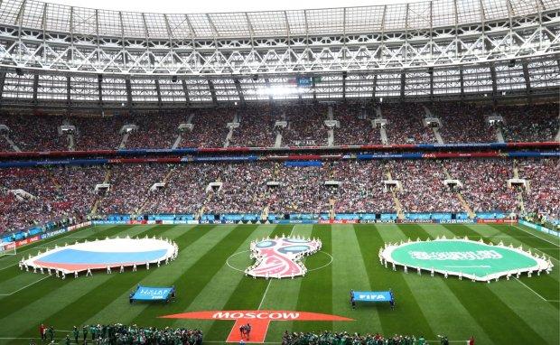 Сборная Украины унизила Россию накануне чемпионата мира: объявлен бойкот