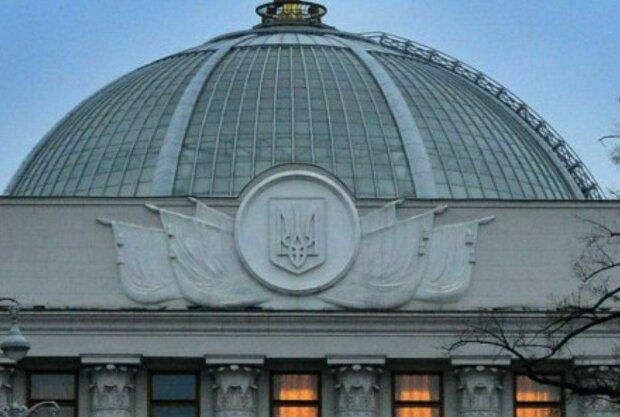 Герб на здании ВРУ, фото: Wikipedia