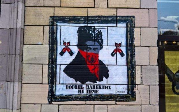 Знищення графіті Євромайдану показало проблему українців