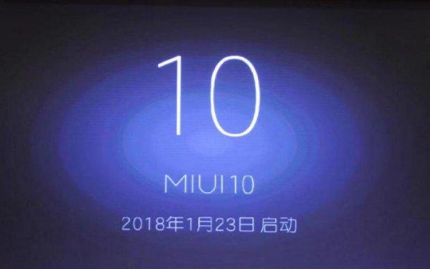 MIUI 10: операційка Xiaomi поставила на місце iOS