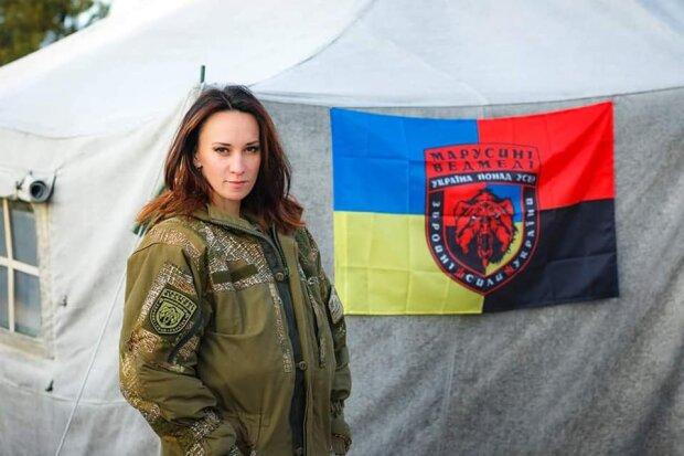 Маруся Звіробій, Facebook