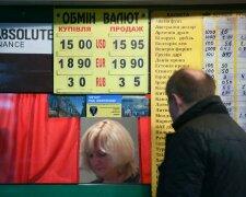Обмін валют, Global News