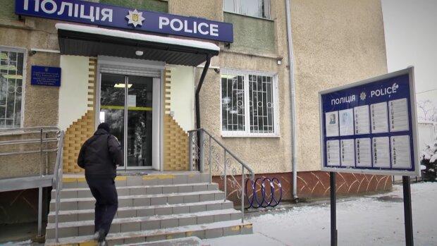 Полицейский участок, скриншот из видео