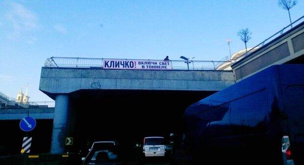 банер на Поштовій площі