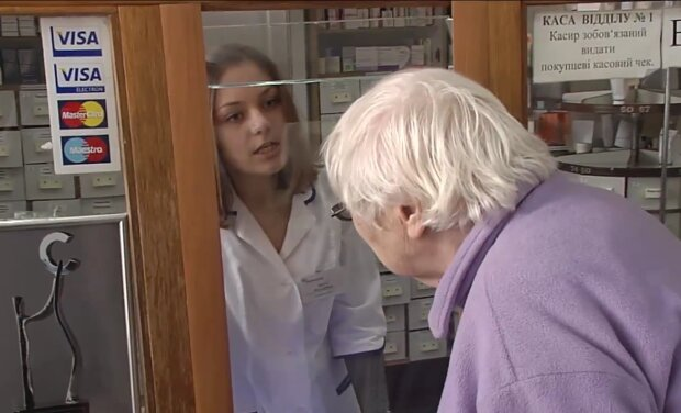 Аптека, кадр з відео