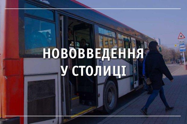 Електронний квиток: для кого вигідно та як це позначиться на вартості проїзду