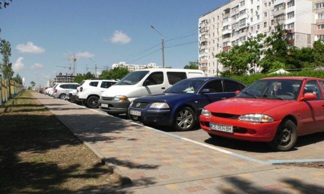 Парковка, скріншот: YouTube