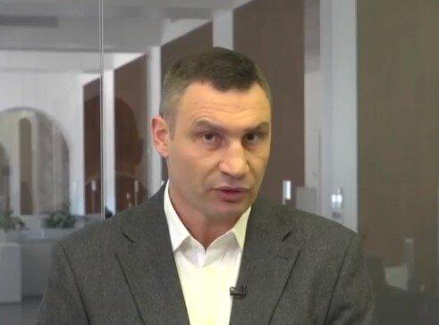 Кличко, скріншот з відео