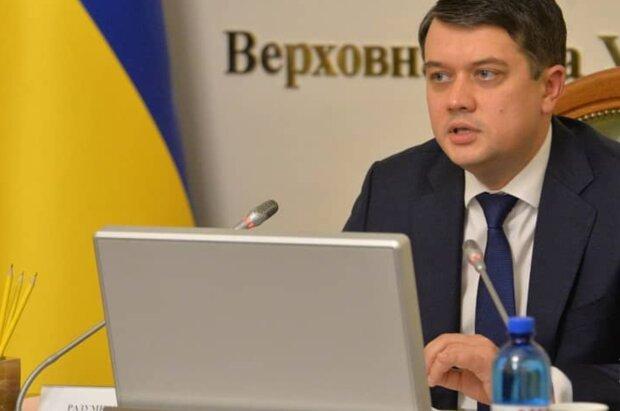 Дмитрий Разумков, фото: instagram.com/dmytro.razumkov/