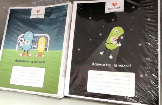 """Цифра дня - ₴500 000: победитель в новогодней гонке за призами от """"Космолот"""" отдал выигрыш на благотворительность"""