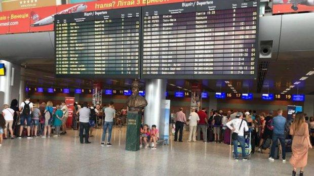 Аэропорт во Львове