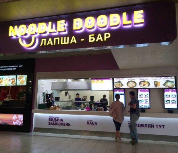 Тотальная антисанитария: любимое кафе киевлян оккупировали гадкие твари, видео