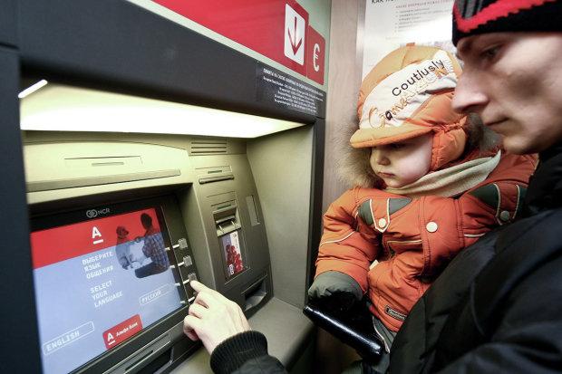 """Збій """"Альфа-банку"""" шокував клієнтів: з рахунків зникли всі кошти"""