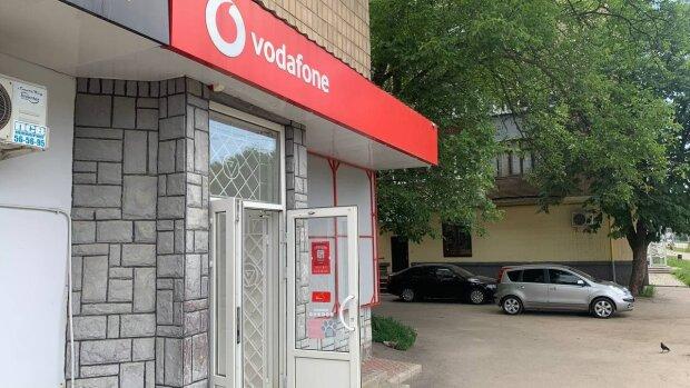 Vodafone, фото: Знай.ua