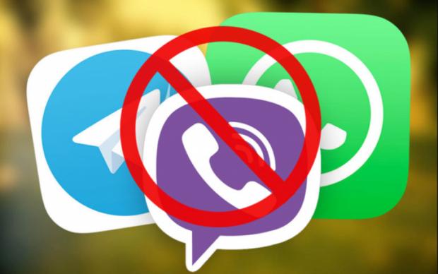 Viber, WhatsApp та Telegram можуть заблокувати в Росії