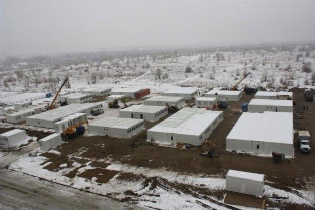 «Домики Меркель» для переселенцев открыли в Харькове