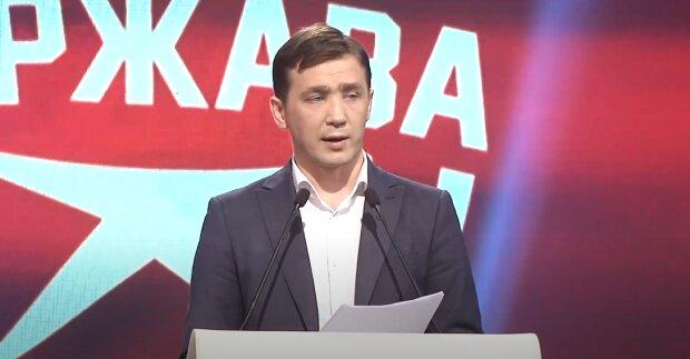 """глава партии """"Держава"""" Дмитрий Василец"""