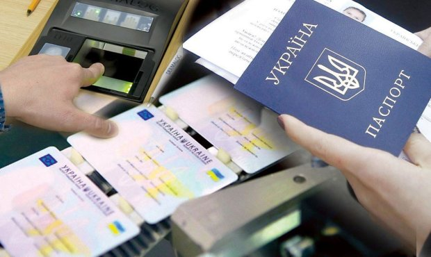Непрості ID-паспорти: що робити, якщо банк відмовляє вам