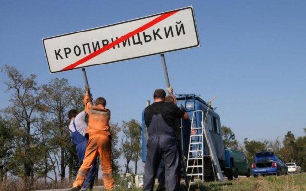 Дві області зникнуть з карти України