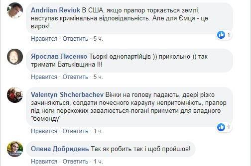 """Агітація від Леоніда Ємця: український прапор волочиться по землі, люди розлючені: """"Це вирок"""""""