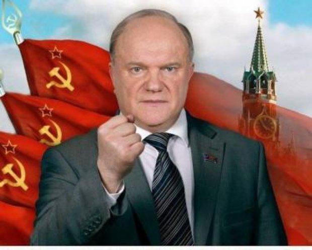 Зюганов отправил к Симоненко международный коммунистический десант