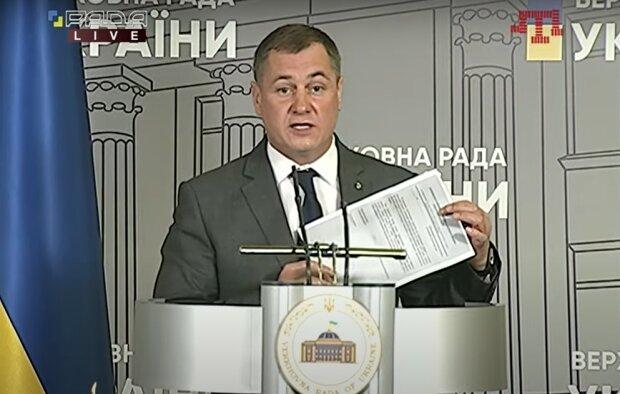 Сергій Євтушок - скріншот