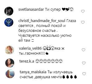 """Каменських розпустила кучерики і за секунду закохала Францію українською вродою: """"Випромінюєш щастя, дівчина-мрія"""""""