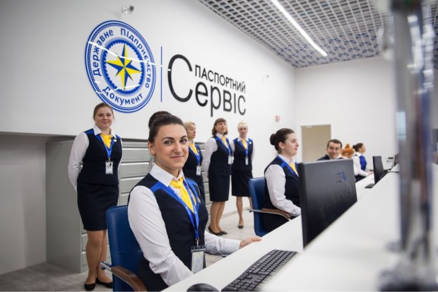 Оформление загранпаспорта в Украине: как сделать важный документ в сезон отпусков