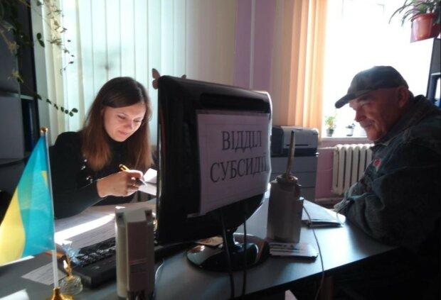 Монетизация субсидий в Украине: что изменится в октябре