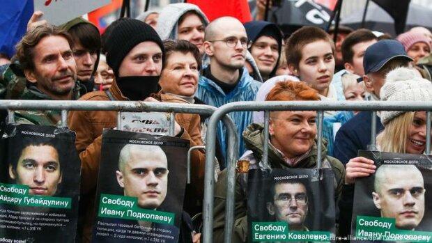 """У Москві 25 тисяч людей вийшли на мітинг: """"проти"""" політв'язнів Кремля"""