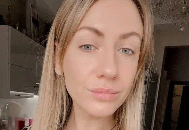 Леся Никитюк / скриншот из видео