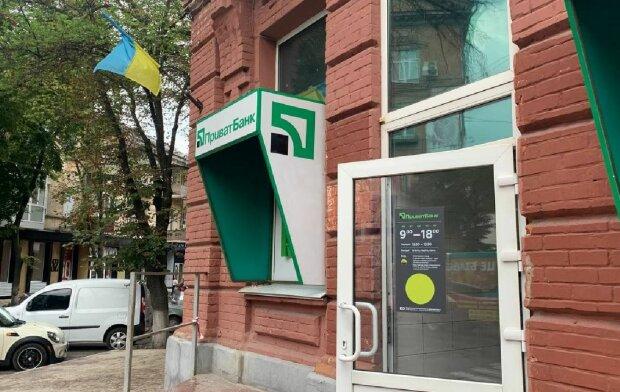 """""""ПриватБанк"""", фото: znaj.ua"""