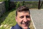 Володимир Зеленський, фото: instagram.com/zelenskiy_official