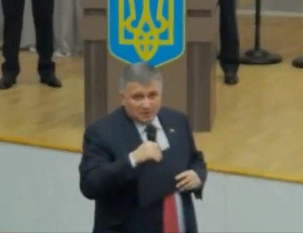Арсен Аваков \\ брифинг МВД