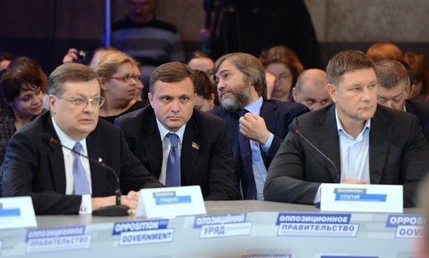 Новый Янукович: Оппозиционный блок выбрал кандидата в президенты