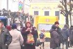 Скрін, відео YouTube вулиця