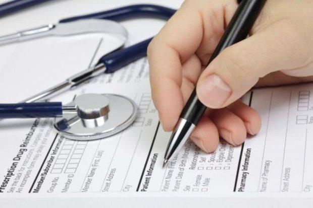 Медстраховка в Украине подорожала на 60%
