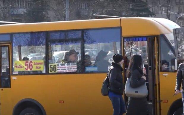 Общественный транспорт, скриншот: YouTube