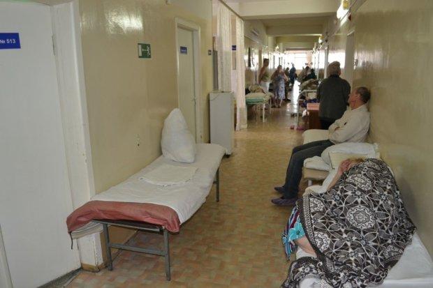 українські лікарні