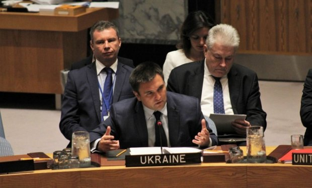 Будапештський меморандум: Україна скликає ядерні держави