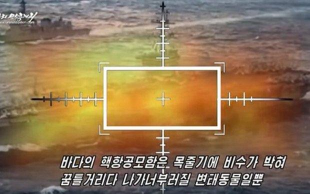 "Войска КНДР ""взорвали"" авианосец США: видео"