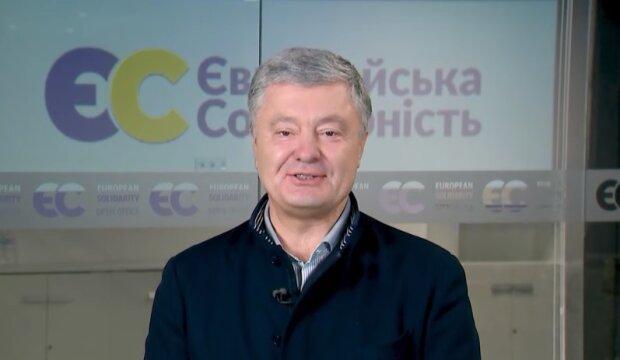 Почти добрался до сотни: против Порошенко завели более 50 уголовных дел