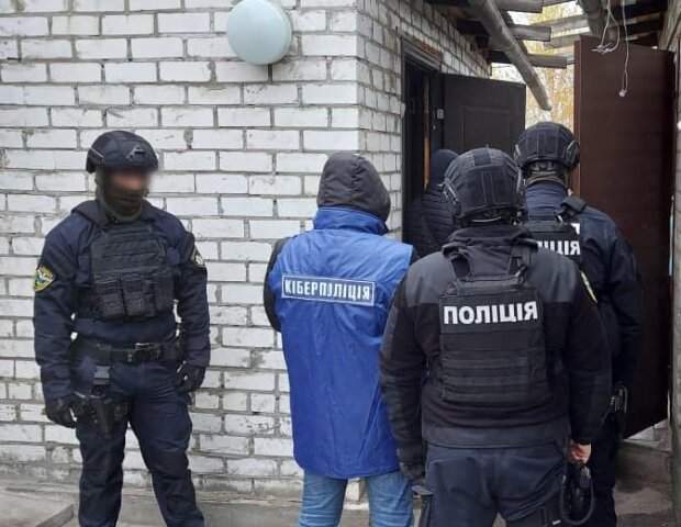 Киберполиция, фото: Национальная полиция